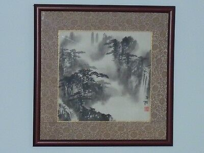 Chinese Watercolour Painting Silk Framed Stamped