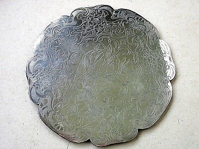 Antique  Silver Plated PLACEMAT 14 cm Hobson, James & Gilby Birmingham