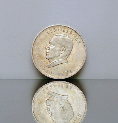 1968 Silver Paraguay 300 Guaranies President Stroessner Coin Vg Condition