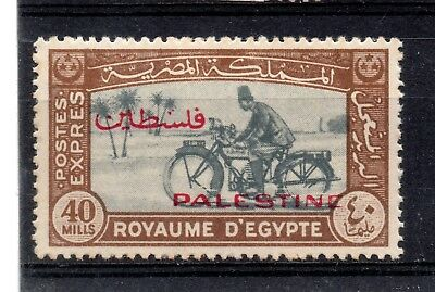 Gaza Egyptian Occupation of Palestine (2285) Express letter stamp 40 m Unmounted