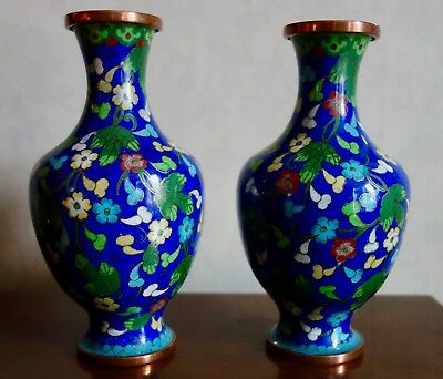 Pair Of Jingfa Chinese Cloisonne Vases