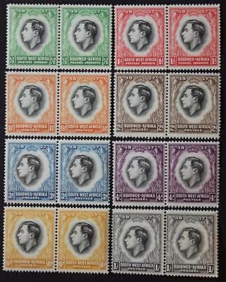 South West Africa #125-132, MNH OG Set Of 8 Coronation Series, All Never Hinged