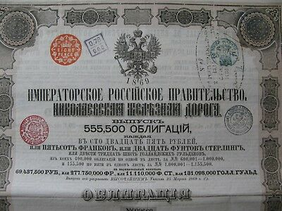 Russian bond 1869 IMPERIAL GOVERNMENT OF RUSSIA TSAR NICOLAS RAILROAD 125 Rbl