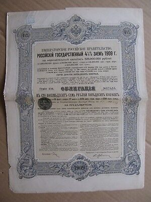 Russian bond 1909 IMPERIAL GOVERNMENT OF RUSSIA 4.5% State Loan 187.5 Rbl