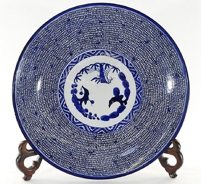 Antique Chinese Asian Qing Dynasty Large Porcelain Blue White Charger Plate