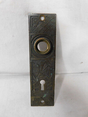 Antique Victorian Eastlake Brass Door Knob Plate -C. 1885 Architectural Salvage