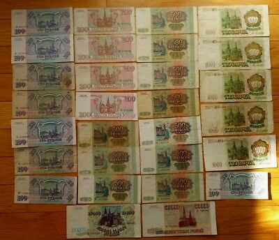 71,600 Russian 1993 Rubles banknote lot