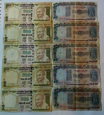 3,000 India Rupees banknote lot