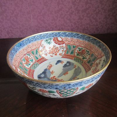 Beautiful Antique Japanese Meiji period bowl in the Provincial Imari style