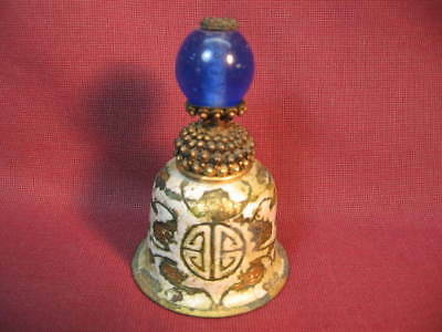 Chinese Hat Button Bell Blue Button Bats On The Base AS IS