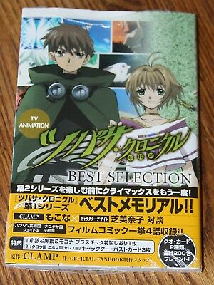 Tsubasa Chronicle Best Selection TV Animation Art Book New Manga CLAMP Reservoir