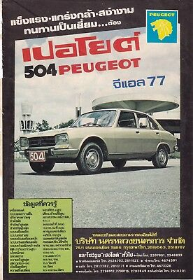1977 - PEUGEOT 504 vintage PRINT AD from THAILAND car / auto