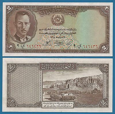 Afghanistan 2 P 21 ND (1939) UNC Low Shipping! Combine FREE!
