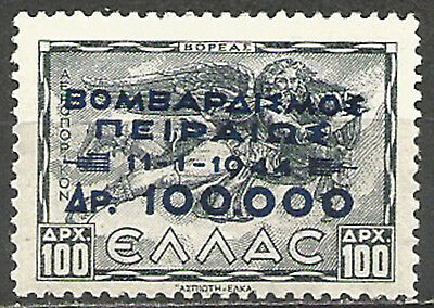 Greece 1944 WWII German Occupation Allied Bombing Athens Piraeus 100 D 1943 1942
