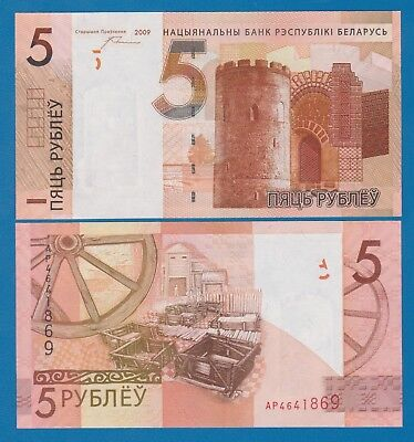 BELARUS 5 Rublei P 37 New 2009 (2016) UNC Low Shipping! Combine FREE! P-37a