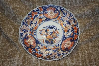 Fine 18th/19thC Chinese / Japanese Imari Plate Central Medallion & Ruyi Border