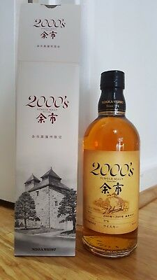 Nikka Yoichi 2000 Single Malt Japanese Whisky