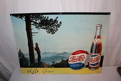 "Rare Vintage 1950's Pepsi Cola Soda Pop Bottle Cap 28"" Metal Sign"