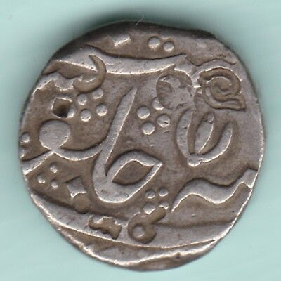Mughal India - Mohammed Shah- Arkot Mint - One Rupee - Full Mint - Ex Rare Coin