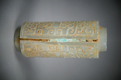 A Fine Collection of Chinese Jade Carving Ornaments&ritual #3