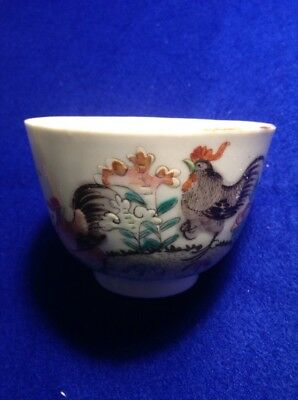 Chinese 19th Century Antique Famille Rose Porcelain Cup (Yongzheng Mark)