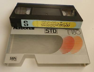 VHS Video Cassette Tape of Pakistan TV Drama Dulha Ho Toh Aisa