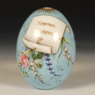 Antique Large Russian porcelain Easter egg