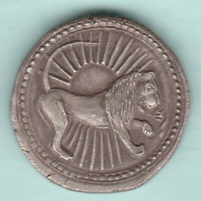 Mughal India - Jahangir - Token - Ahmedabad Mint - Leo Sign - Ex Rare Silver