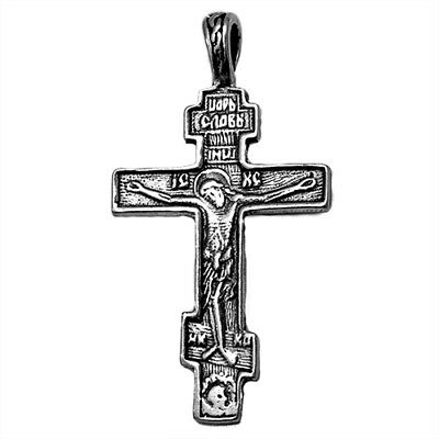 """Crucifix Cross with Jesus Bless & Save Silver 925 Pendant from Israel 1.3""""/3.4cm"""