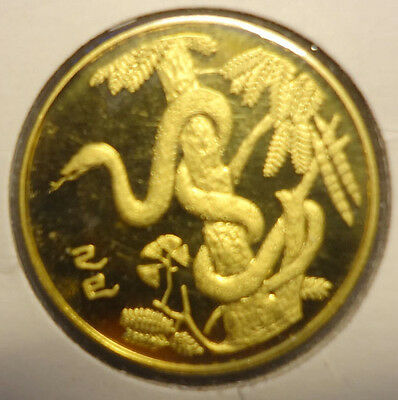 YR of SNAKE Medallion: 1989 This is definitely your coin!