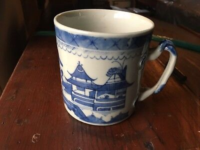 Antique Canton Cup 19thC Chinese Export