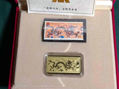 2000 Canada Heart of the Dragon 18K Gold Stamp/Coin Set Excellent! No Reserve!!!