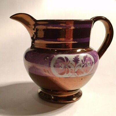 Elegant Antique English Copper Lusterware Creamer Luster