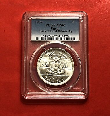 Egypt- 1979 (Land Reform Bank ) ),1 P. Silver Graded Coin By Pcgs Ms 67