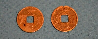 Lot of 2, Northern Sung Dynasty 1107-1110AD, Cash Coins (Lot #HSC130)