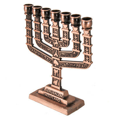 Menorah Lamp with Jewish Ornament Candle Holder Holy Land Gift 3.8 inch