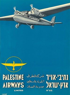 Tel Aviv Israel Palestine Airways Vintage Airline Travel Advertisement Poster