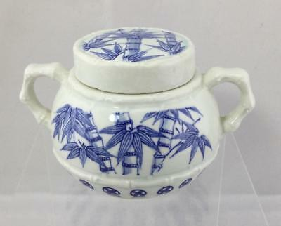 Vintage Made In Japan Blue And White Ginger Jar With Handles And Lid (232)