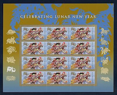 us stamp 4623 Full mint sheet Lunar New Year of dragon sheet of 12 forever stamp