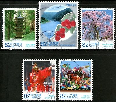 Japan 2014 82y Local Government - Yamagata set of 5 Fine Used