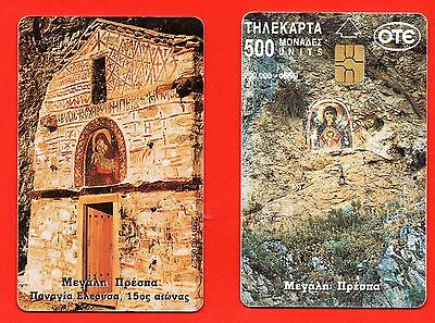 LAKE PRESPA, MARY CHURCH - 15 CENTURY, RRR Greek Telecard, 500 Units, 05/1999