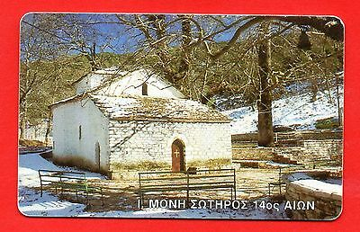 FRAGISTA EVRYTANIAS, SAVIOUR MONASTERY, RRR Greek Telecard, 500 Units, 08/1996