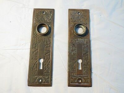 Antique Pair / Set ORNATE Solid Bronze Brass Skeleton key Door Knob Back plate