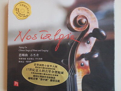 Audiophile CD 002 Solo Violin Recorded by Grammy voting member for 300B 845 2A3