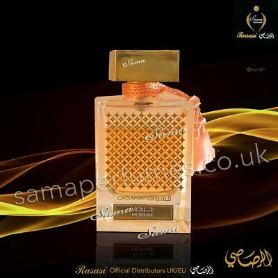 QASAMAT MORHAF Edp 100ml Spray  - Rasasi Official Distributors UK/EU
