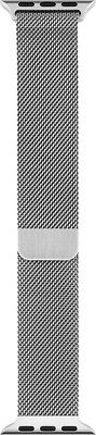 Apple Milanese Loop Magnetic Silver Band For Apple Watch 42mm MJ5F2ZM/A