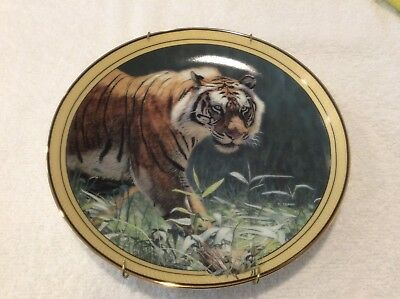 Tiger plate by Terry Issac Silent Pursuit decorative collectible 1997, Signed