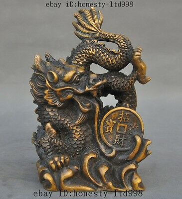Lucky Old China FengShui Bronze Wealth Money yuanbao Zodiac Animal Dragon Statue