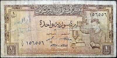 Syria banknote - 1 one pound - year 1978 - worker - free shipping