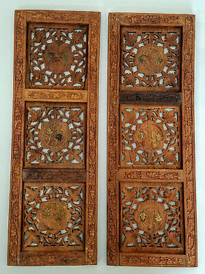 "VTG Carved Wood Lattice Panel Small Wall Art Floral India 20""  Lot of 2"